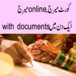court marriage